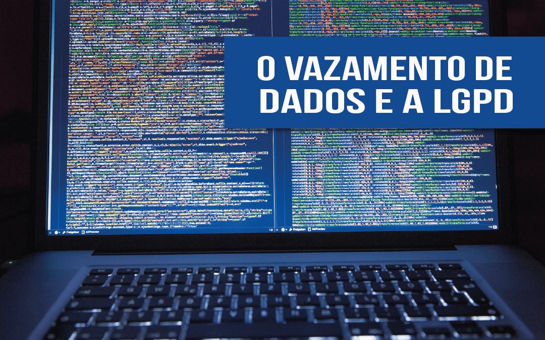 LGPD e plano de contingência no vazamento de dados